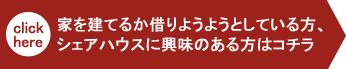 btn_renove_01