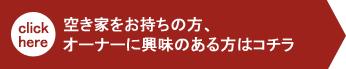 btn_renove_02